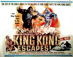 King Kong Escapes!!!
